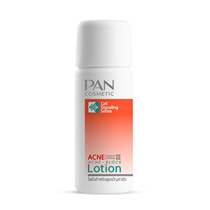 ACNE FORMULA III Lotion