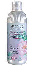 Princess Garden Oriental White Flower Body Moisturiser