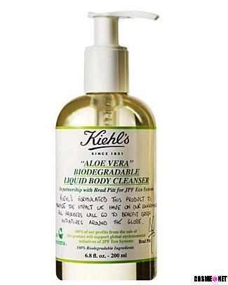 Aloe Vera Biodegradable Liquid Body Cleanser