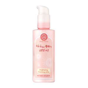 Brightening Cleansing Lotion