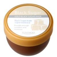 Gold black sugar mask