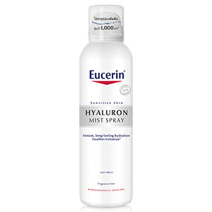 Hyaluron Mist Spray