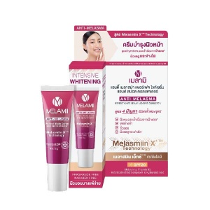 Anti-Melasma Perfect White Serum & Spot Corrector