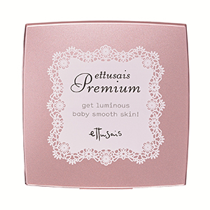 Premium luminous powder
