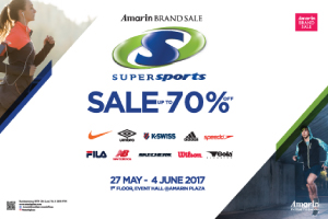 Amarin Brand Sale: Super Sports Sale Up to 70%