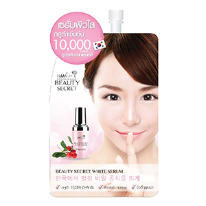 Beauty Secret White Serum