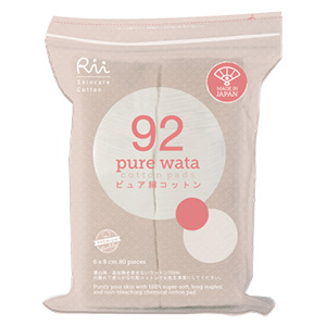Pure Wata Cotton Pads