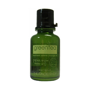 Green Tea Blackhead Remover Massage Oil
