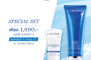 LANCOME HOLIDAY WONDERS เทศกาลสุด Exclusive