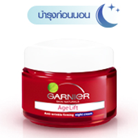 Age Lift Night Cream