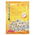 Soothing & Moisturising Facial Mask