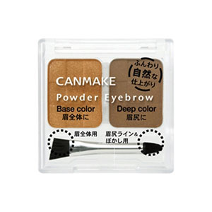 Powder Eyebrow