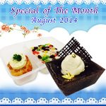 Puff and Pie Special of the month August 2014