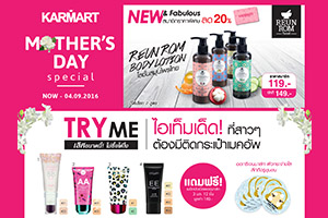 KARMARTS Mother's Day Special Promotion!