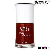 Party lover nail enamel RE01 true red