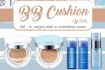 LANEIGE BB Cushion Week!