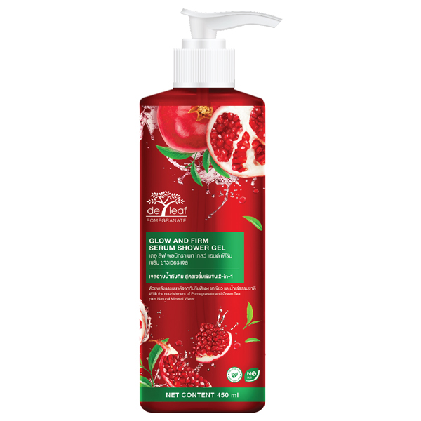 Pomegranate Glow and Firm Serum Shower Gel