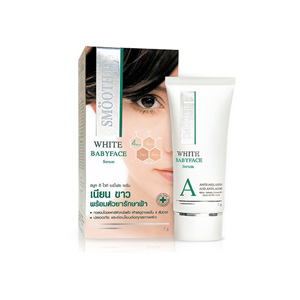 White Baby Face Serum