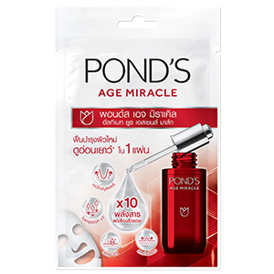 Age Miracle Ultimate Youth Essence Mask