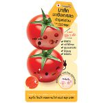 Tomato Collagen White & Smooth Mask