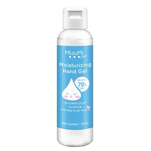 Moisturizing Hand Gel