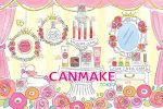CANMAKE New! Summer Collection 2015