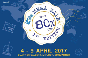 The Travel Store Mega Sale 80%