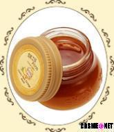 Honey Red Orange Mask