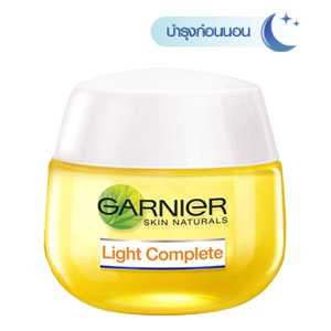 Light Complete Night Whitening Cream