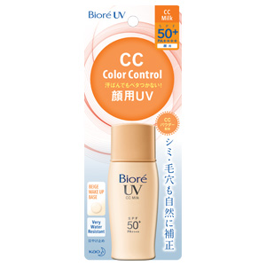 UV CC Milk SPF50+/PA ++++