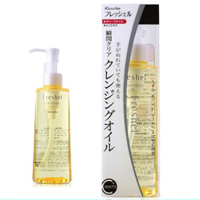 White C Cleansing Oil