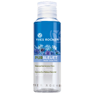 Purbleuet Express Eye Makeup Remover