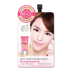 Beauty Secret White BB CC Cream