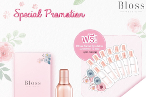 Promotion Bloss Facial Emulsion
