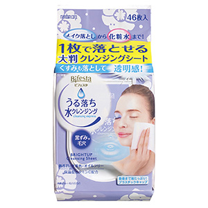 Cleansing Sheet Brightup