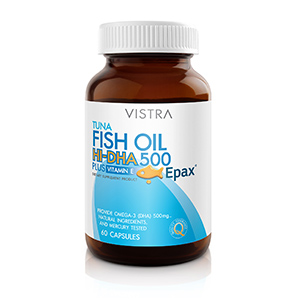 Tuna Fish Oil Hi-DHA 500