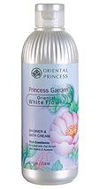 Princess Garden Oriental White Flower Shower & Bath Cream