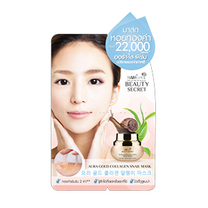 Beauty Secret Aura Gold Collagen Snail Mask