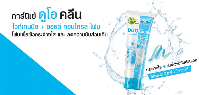 duo-clean-oil-control-1.jpg