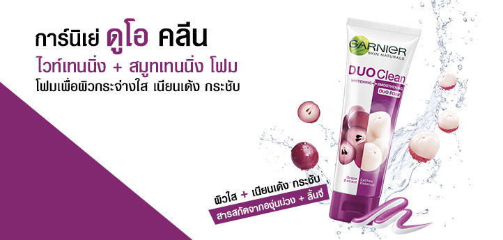 Garnier DUO Whitening Smootening Foam