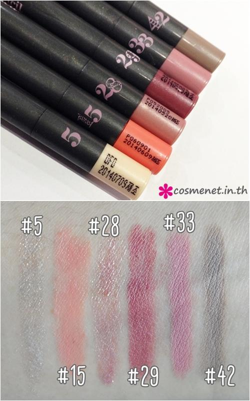 etude play 101 pencil swatch