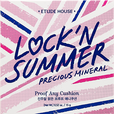 etude lock n summer collection
