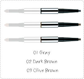 RMK W Eyebrow Pencil