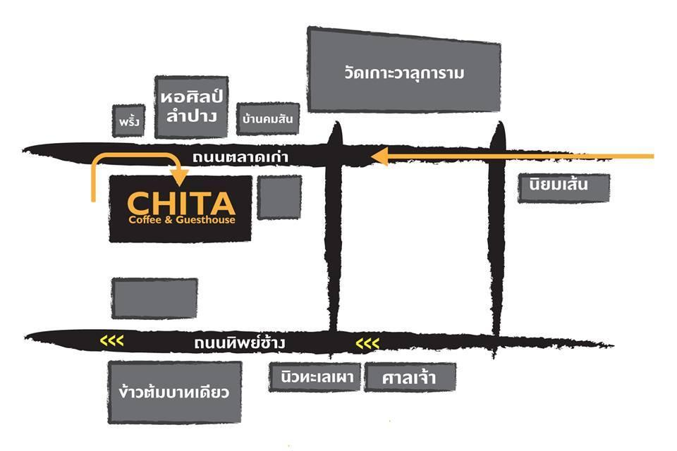 chita coffee guest house map