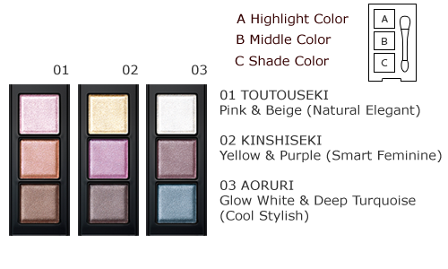 SUQQU Eye Color Palette Shade