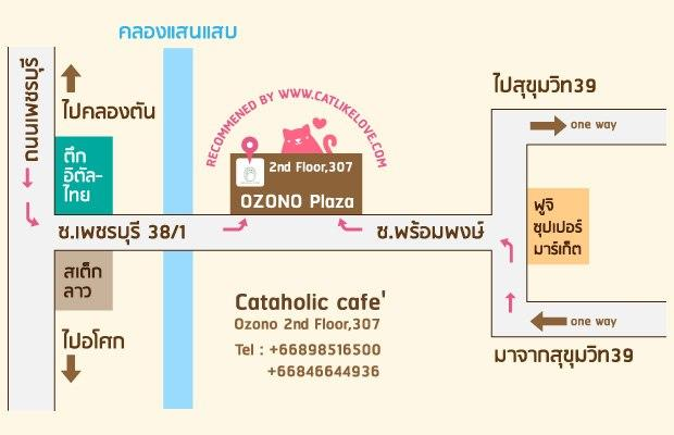 cataholiccafe map