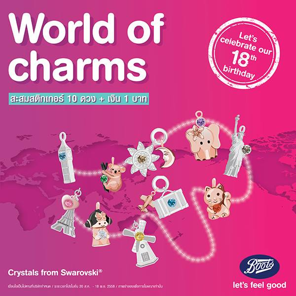 Boots World of Charms