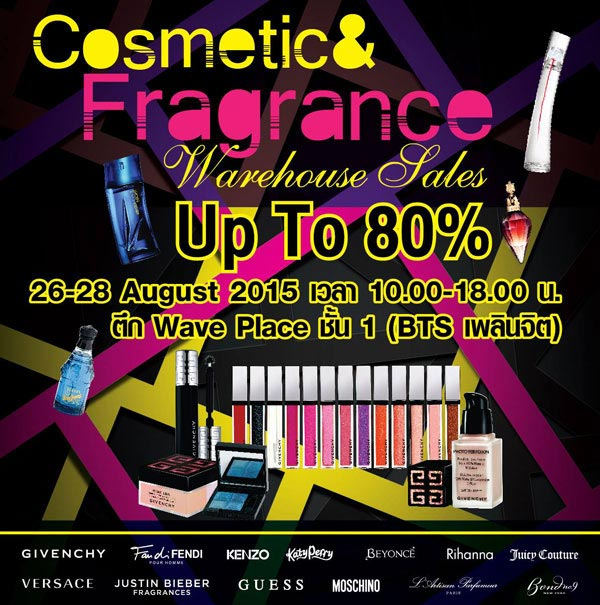 cosmetic fragrance warehouse sale
