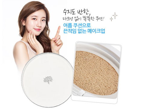 Oil Control Water Cushion SPF50+, PA+++