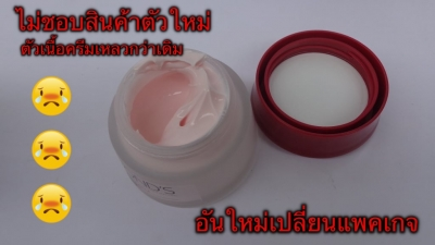 Age Miracle Deep Action Night Cream
